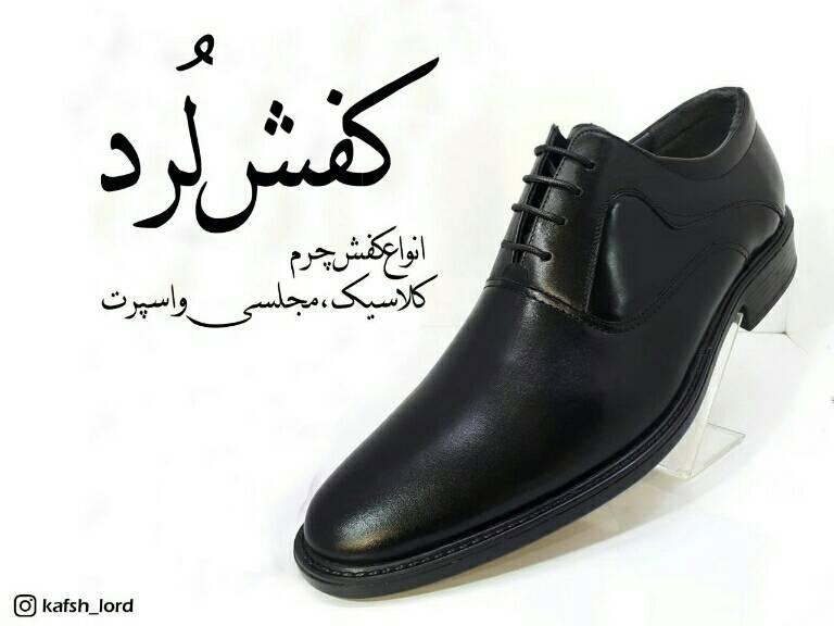 کفش لرد